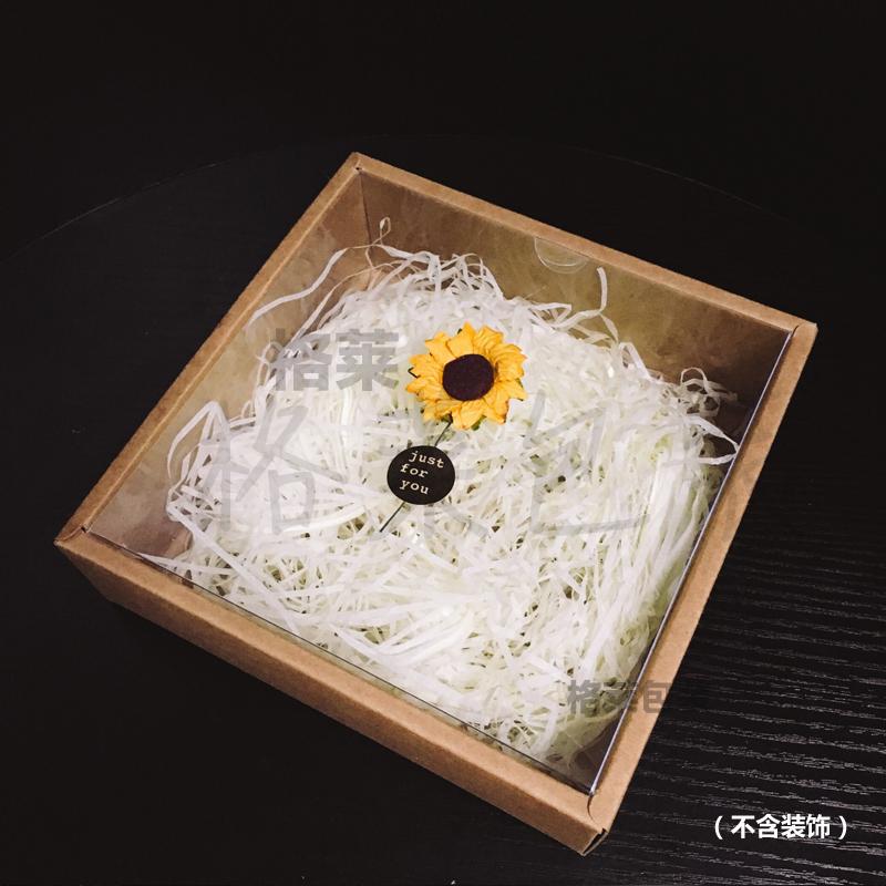 牛皮纸盒pvc透明天地盖定制礼品盒