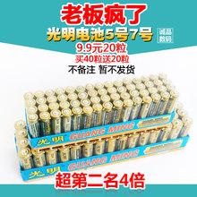 Батарейки и зарядные устройства > Пальчиковые и плоские батарейки.
