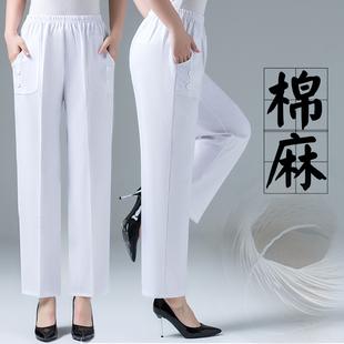 中老年女裤春夏季薄款妈妈装棉麻休闲裤老年人高腰宽松亚麻直筒裤