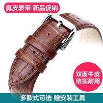 22mm手表皮带配件2018手表带真皮男女表带表链皮表带男表带16