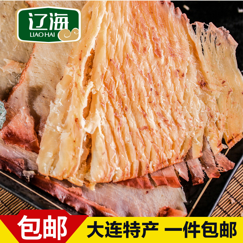 Liaohai carbon roasted squid wings 250g shredded squid with organ