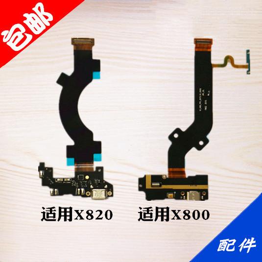 适用于乐视Max2尾插排线 X800 x820尾插小板 话筒 麦克风 送话器排线 USB充电接口 副板 手机/配件