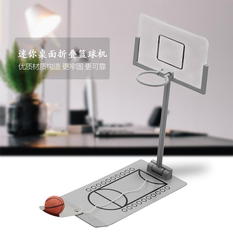 Баскетбольные игровые автоматы Артикул 543773809935