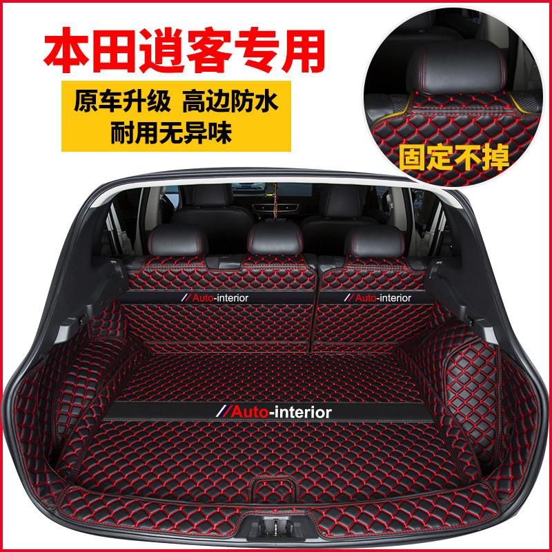 适用于日产新逍客后备箱垫全包围专用汽车用品2019款逍客尾箱垫