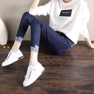 秋季新款九分牛仔褲女式高腰褲彈力2020薄絨大碼顯瘦深藍色小腳褲