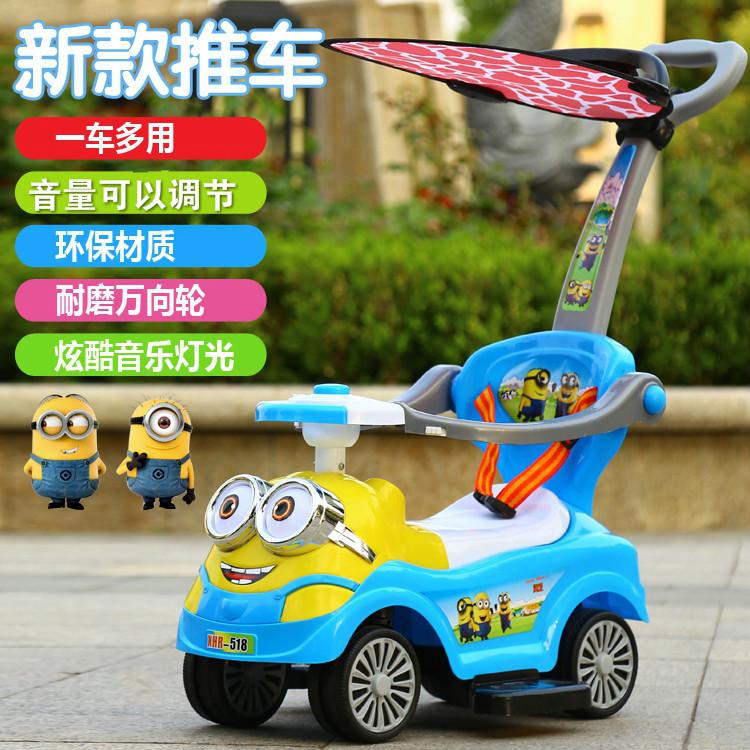 Бесплатная доставка новый ребенок ходунки четырехколесный от себя автомобиль ребенок скольжение помогите шаг скольжение скольжение игрушка shally автомобиль 1-3 лет