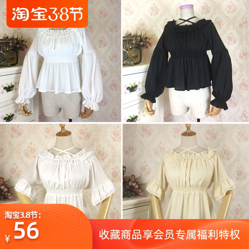 Lolita Dress soft girl Chiffon Top Lolita lining with womens underpainting court Shirt Long Sleeve Black Summer