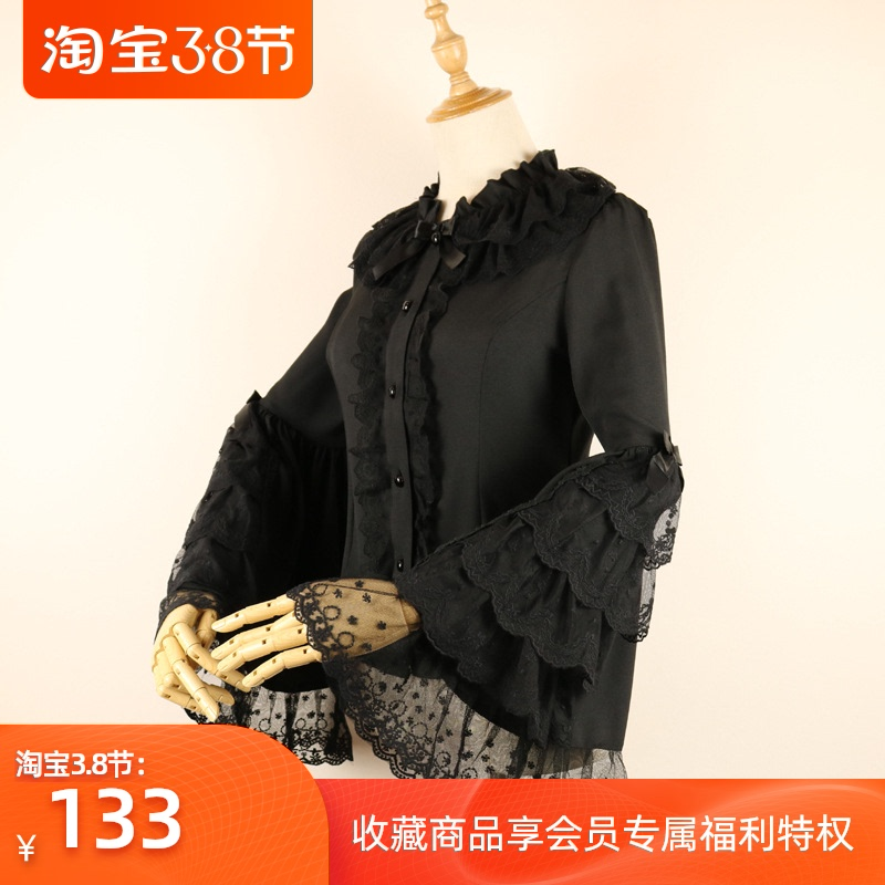 Lolita inside with Lolita lined Chiffon Lace and Wind dress court long sleeve Ji sleeve shirt top spring and summer