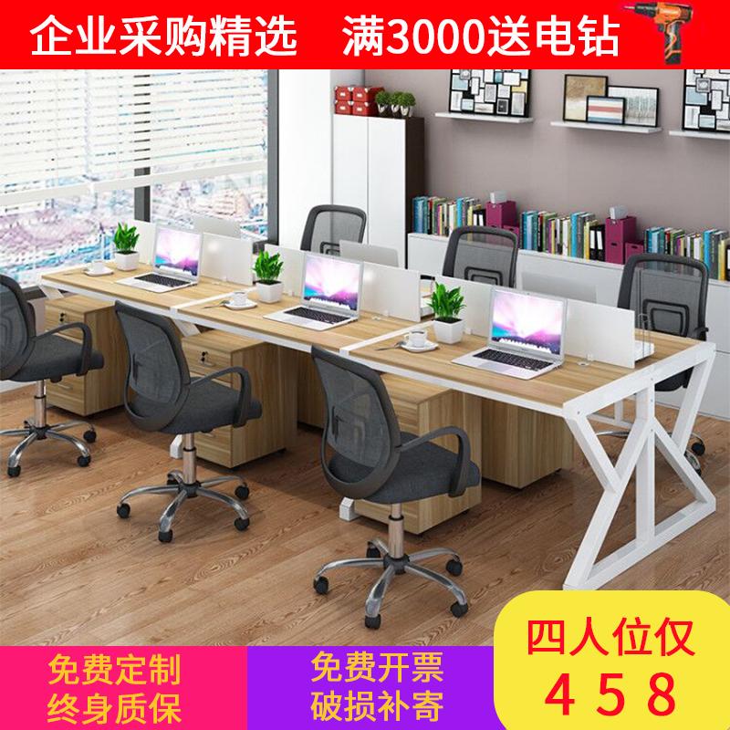 Офисные стулья / Компьютерные кресла Артикул 567224310520