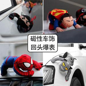 汽车外饰品反光车贴3d立体车顶玩偶不明生物创意个性公仔可爱卡通