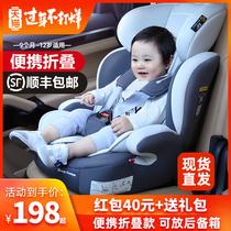 儿童安全座椅04912岁宝宝汽车用车载坐椅ISOFIX简易便捷
