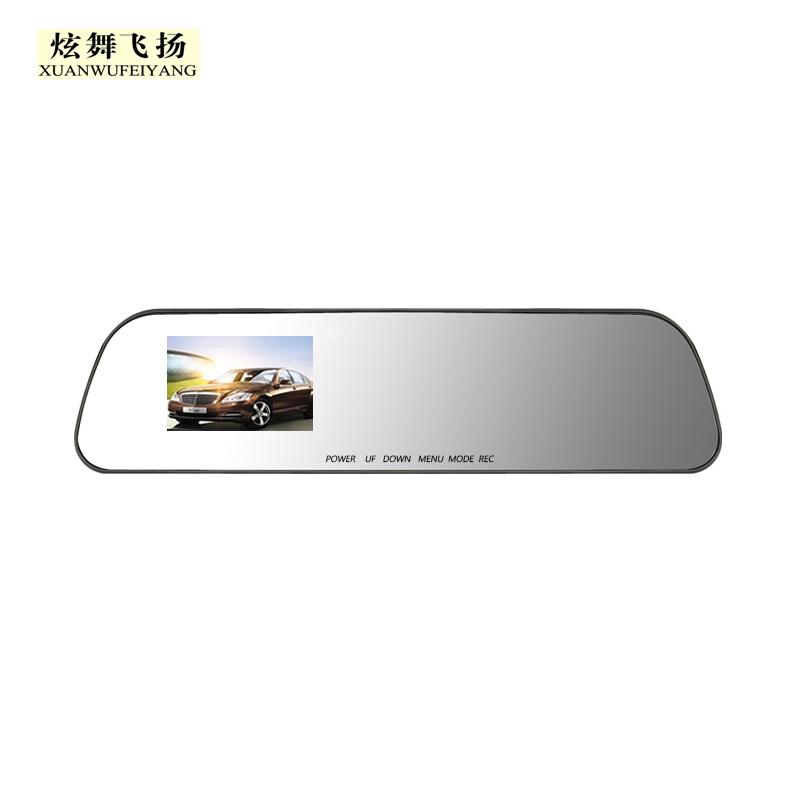 炫舞飛揚車載後視鏡行車記錄儀 雙鏡頭高清1080P廣角夜視停車監控