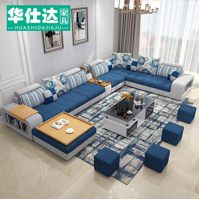 华仕达沙发布艺沙发可拆洗沙发客厅整装储物多功能usb