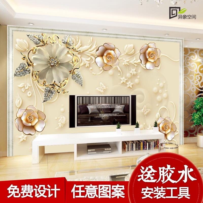 定做墙纸墙壁贴画客厅电视背景墙无缝壁画3d立体墙布玫瑰家和三d