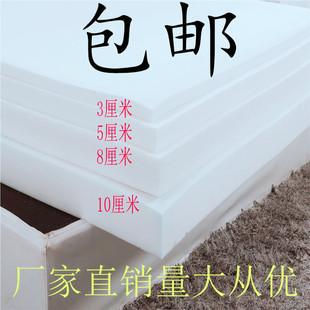 高中低密度海绵 厂家直销软包床垫包门背景墙床头包装 包邮 薄海绵