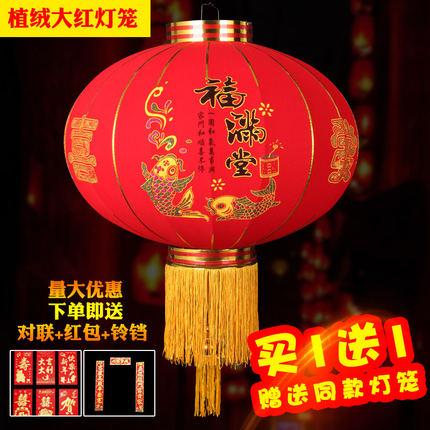 春节大红灯笼挂饰新年装饰家用品阳台植绒过年户外大门口灯笼批發
