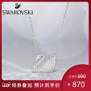 领30元券购买施华洛世奇swan天鹅吊坠装饰锁骨链