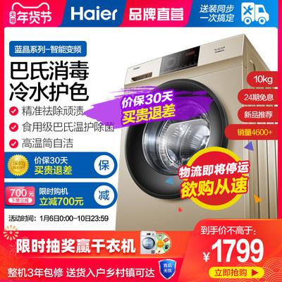 大洗衣机如何选购
