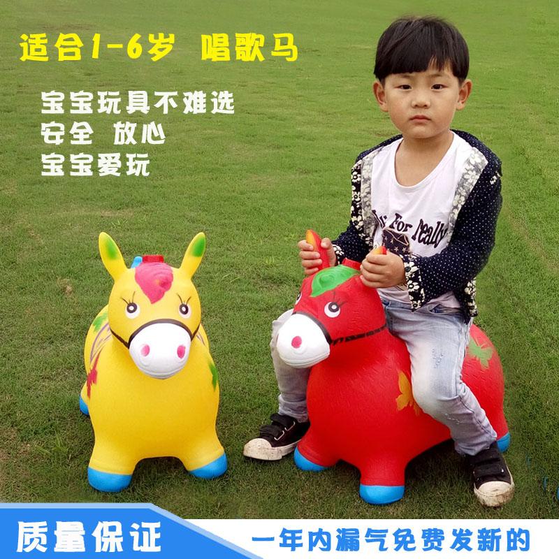 Ребенок прыгать лошадь крепления музыка прыгать лошадь сгущаться ребенок верховая езда игрушка газированный лошадь ластик пони игрушка