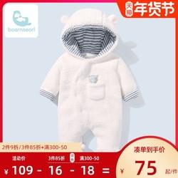 冬款初生婴儿连体衣新生儿连体羊羔绒哈衣爬爬服0-1岁外出服