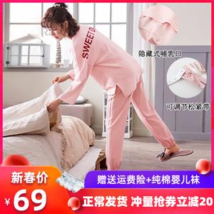 月子服秋夏季54月份36套头纯棉睡衣