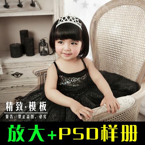 2020年影楼摄影小女孩高清放大样片样册室内实景PSD模板样照