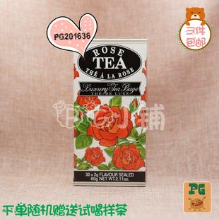 调味独立茶包30玫瑰红茶MlesnA锡兰红茶斯里兰卡原装进口