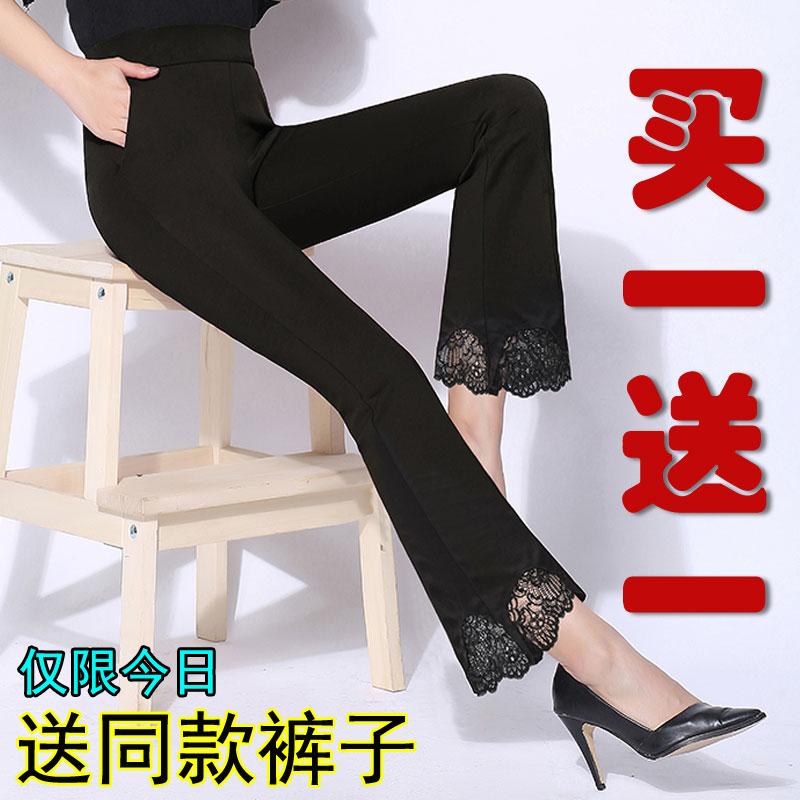 西裤坠感喇叭裤女蕾丝九分高腰显瘦春夏季冰丝薄款阔腿裤女微垂感图片