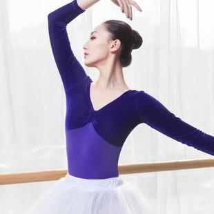 舞精灵 舞蹈练功体操服 长袖  形体服 丝绒拼色 芭蕾舞服  包邮