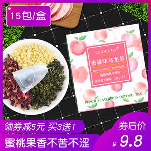 买3送1蜜桃乌龙茶日本白桃乌龙茶包冷泡茶玫瑰花水果茶组合養生茶