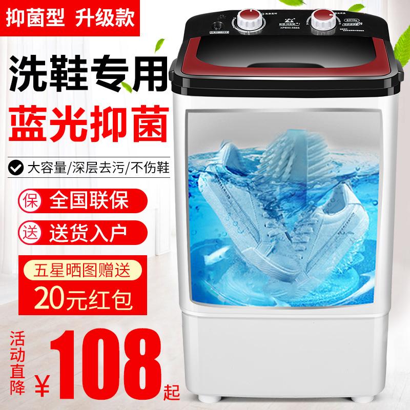長虹洗鞋機家用小型全自動洗鞋子神器懶人洗鞋器迷你刷鞋機器抖音