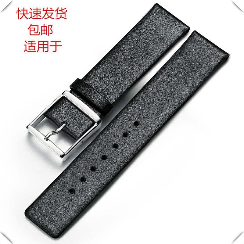 腕時計は男女の本革に薄い針をつけて部品を掛けて、ckベルトK 2 Y 211 K 2 Y 231ティソdw 20 mmに適用します。