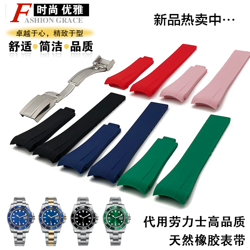 It is suitable for Rolex silicone green black water ghost rubber strap Explorer yacht mingshiditongna log type 20
