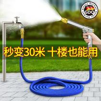 洗车水抢高压抢家用神器伸缩水管软管强力增压喷头冲洗地面自来水