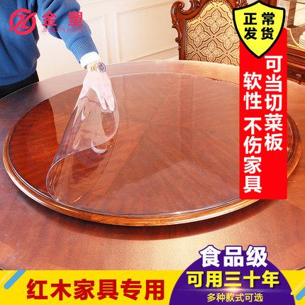 圆桌桌布防水防油免洗桌垫pvc圆形餐桌垫防烫软玻璃家用透明台布
