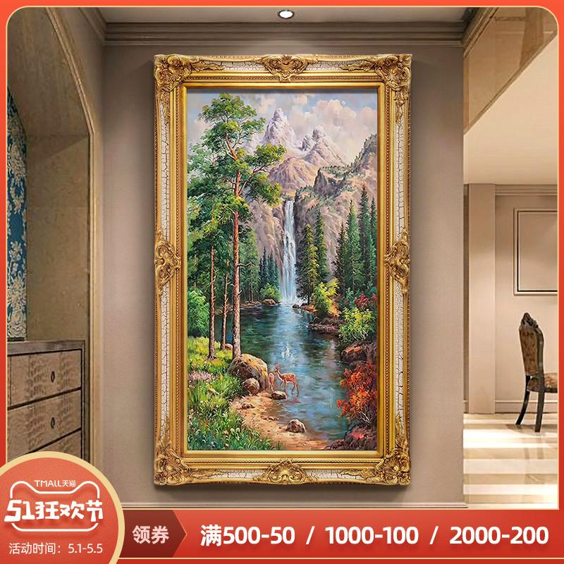 書房背景墻臥室玄關風景高山流水歐式古典手繪油畫客廳裝飾畫掛畫
