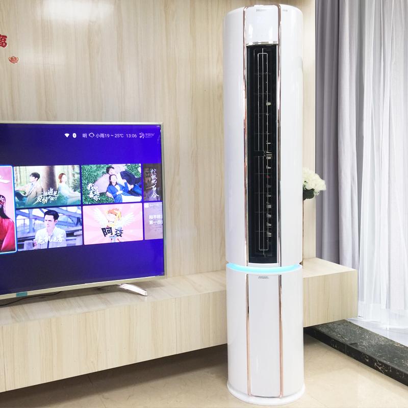 海尔 KFR-72LW/09CAA21AU1智能柜机空调大3匹1级变频客厅圆柱柜券后6699.00元