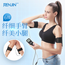 Strength Weight Loser Women Body-shaping and Fat-shaking Machine Slim Arms, Legs, Artifacts, Lazy People, Fat-burning and Arm-reducing Fitness Equipment