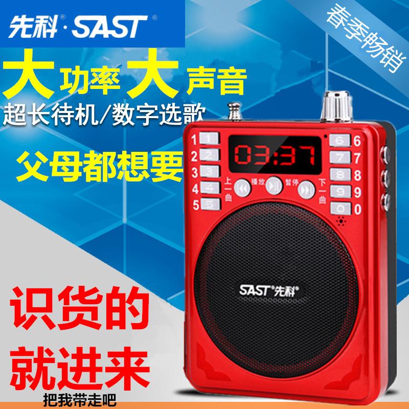 Радиоприёмники / Мини-колонки Артикул 520687745550