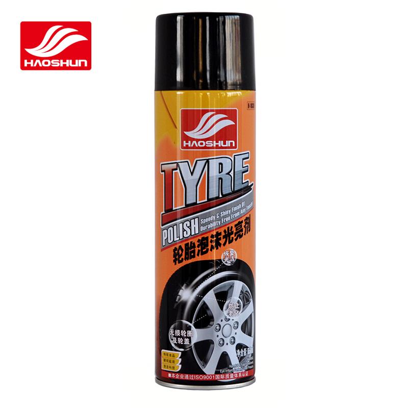 好顺轮胎泡沫光亮剂轮胎蜡汽车轮胎上光保护剂釉宝美容保养清洁剂