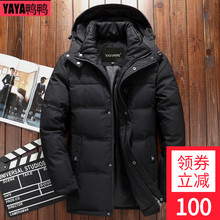 Duck down jacket men's middle-aged short thickened coat 40 years old 60 years old father's casual 2019 winter