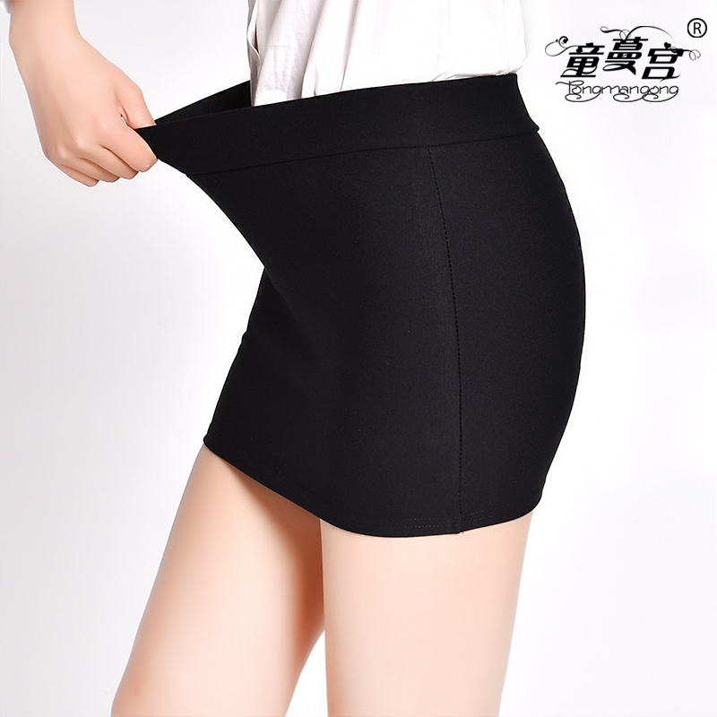 Autumn and winter new frock skirt, buttock skirt, professional skirt, black high waist work skirt, suit, one-step skirt short