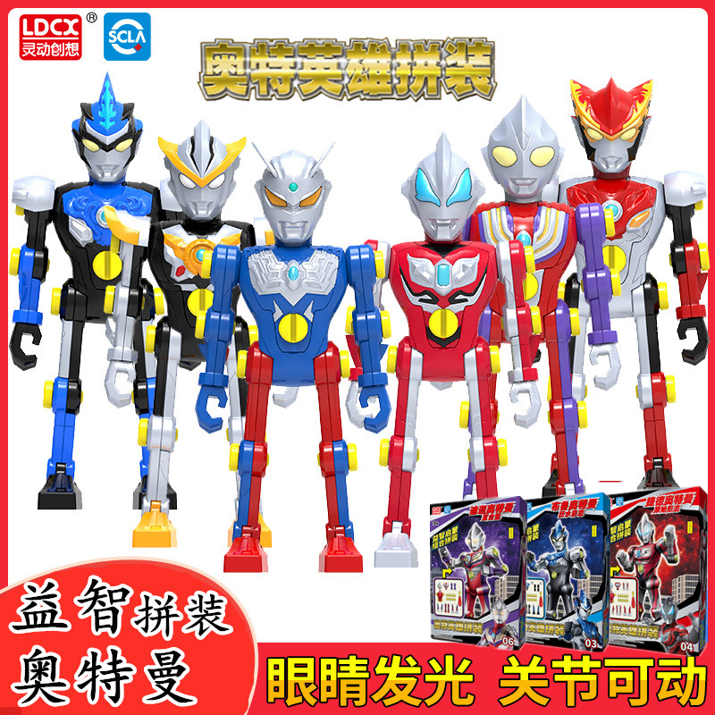 Ultraman игрушки Артикул 604927710858