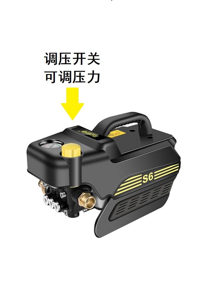 10月25日最新优惠指南车可调压高压家用220v洗车机