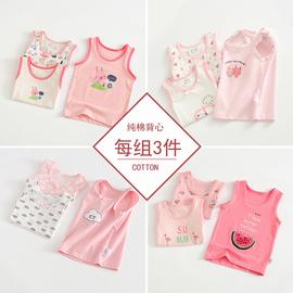 女童背心宝宝纯棉无袖儿童婴儿护肚小背心男童夏童装内衣夏季t恤