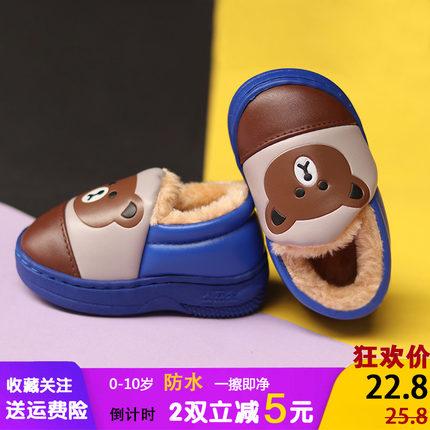 儿童拖鞋冬防水pu皮防滑保暖室内男童宝宝棉拖鞋皮面包跟女童家居