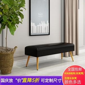 門口輕奢換鞋凳簡約現代臥室床尾登試衣間沙發凳長方形鋼琴腳凳子