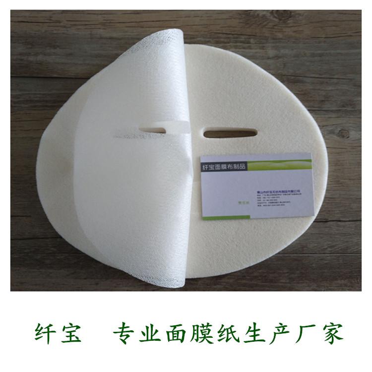 面膜纸蚕丝超薄一次性100片 日本进口鬼脸隐形面膜384面膜纸纸膜图片