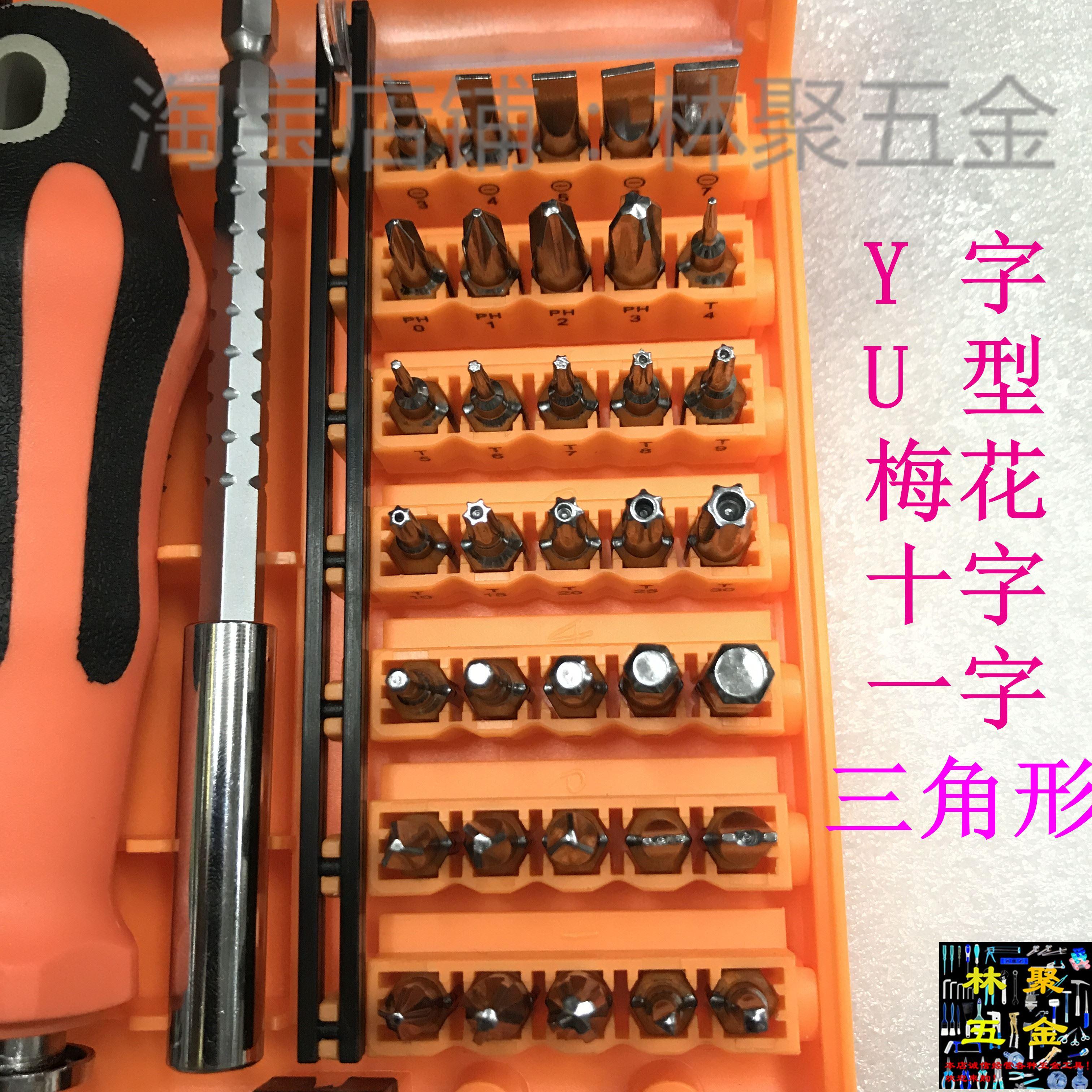 蒸炉博世西门子螺丝刀维修油烟机灶具洗衣机等工具洗碗机专用冰箱