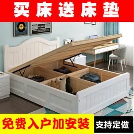 实木床1.8米单人双人床1.5米简约收纳箱体床小户型1.2m高箱储物床